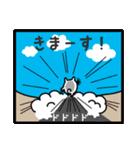 ひらめ犬(個別スタンプ:10)