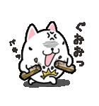 ひらめ犬(個別スタンプ:24)