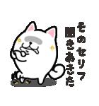 ひらめ犬(個別スタンプ:27)