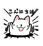 ひらめ犬(個別スタンプ:34)