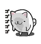ひらめ犬(個別スタンプ:36)