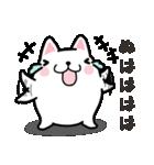 ひらめ犬(個別スタンプ:38)