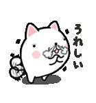 ひらめ犬(個別スタンプ:39)