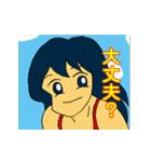 夏少女「はるちゃん」(文字入り)(個別スタンプ:03)