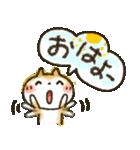 可愛すぎないシリーズの「まるちゃん」(個別スタンプ:01)