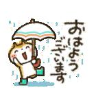 可愛すぎないシリーズの「まるちゃん」(個別スタンプ:02)