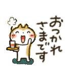 可愛すぎないシリーズの「まるちゃん」(個別スタンプ:03)
