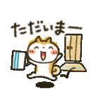 可愛すぎないシリーズの「まるちゃん」(個別スタンプ:04)