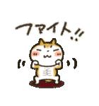 可愛すぎないシリーズの「まるちゃん」(個別スタンプ:05)