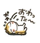 可愛すぎないシリーズの「まるちゃん」(個別スタンプ:06)