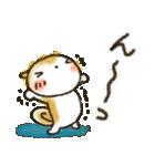 可愛すぎないシリーズの「まるちゃん」(個別スタンプ:07)