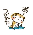 可愛すぎないシリーズの「まるちゃん」(個別スタンプ:08)