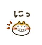 可愛すぎないシリーズの「まるちゃん」(個別スタンプ:09)