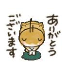 可愛すぎないシリーズの「まるちゃん」(個別スタンプ:13)