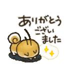 可愛すぎないシリーズの「まるちゃん」(個別スタンプ:14)