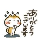 可愛すぎないシリーズの「まるちゃん」(個別スタンプ:15)