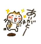 可愛すぎないシリーズの「まるちゃん」(個別スタンプ:16)