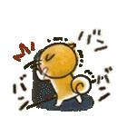 可愛すぎないシリーズの「まるちゃん」(個別スタンプ:19)
