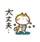 可愛すぎないシリーズの「まるちゃん」(個別スタンプ:20)