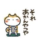 可愛すぎないシリーズの「まるちゃん」(個別スタンプ:23)