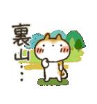 可愛すぎないシリーズの「まるちゃん」(個別スタンプ:24)