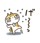 可愛すぎないシリーズの「まるちゃん」(個別スタンプ:25)