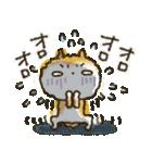 可愛すぎないシリーズの「まるちゃん」(個別スタンプ:26)