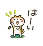 可愛すぎないシリーズの「まるちゃん」(個別スタンプ:29)