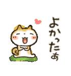 可愛すぎないシリーズの「まるちゃん」(個別スタンプ:30)