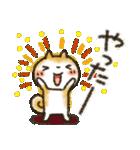 可愛すぎないシリーズの「まるちゃん」(個別スタンプ:31)