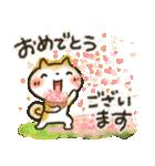 可愛すぎないシリーズの「まるちゃん」(個別スタンプ:32)