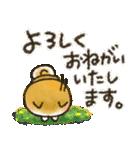 可愛すぎないシリーズの「まるちゃん」(個別スタンプ:33)