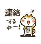 可愛すぎないシリーズの「まるちゃん」(個別スタンプ:34)