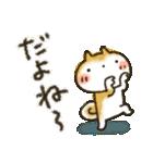 可愛すぎないシリーズの「まるちゃん」(個別スタンプ:35)