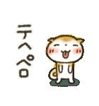 可愛すぎないシリーズの「まるちゃん」(個別スタンプ:36)