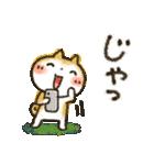 可愛すぎないシリーズの「まるちゃん」(個別スタンプ:37)
