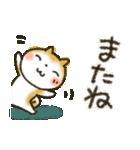 可愛すぎないシリーズの「まるちゃん」(個別スタンプ:38)