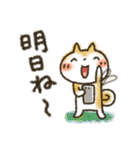 可愛すぎないシリーズの「まるちゃん」(個別スタンプ:39)
