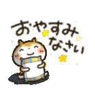 可愛すぎないシリーズの「まるちゃん」(個別スタンプ:40)