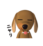 3D ダックスフレンズ(4) ホワイトデー入り(個別スタンプ:18)