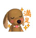 3D ダックスフレンズ(4) ホワイトデー入り(個別スタンプ:25)
