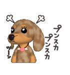 3D ダックスフレンズ(4) ホワイトデー入り(個別スタンプ:27)