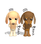 3D ダックスフレンズ(4) ホワイトデー入り(個別スタンプ:28)