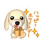 3D ダックスフレンズ(4) ホワイトデー入り(個別スタンプ:40)