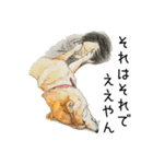 柴犬のここが好き10(個別スタンプ:3)