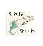 柴犬のここが好き10(個別スタンプ:6)