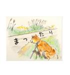 柴犬のここが好き10(個別スタンプ:21)