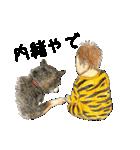 柴犬のここが好き10(個別スタンプ:24)