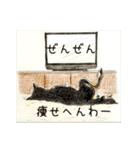 柴犬のここが好き10(個別スタンプ:30)