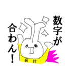 ミスター会計☆幹事さん、おつver(個別スタンプ:03)